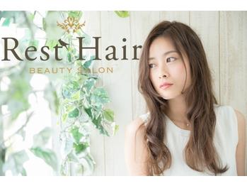 レストヘアー(Rest Hair)(岩手県滝沢市/美容室)