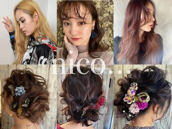 ヘアスタジオニコ(hair studio nico...)(北海道札幌市中央区/美容室)