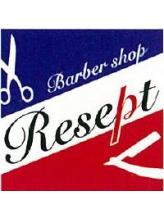 バーバー ショップ リィセプト(Barber shop Resept)
