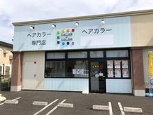 カラカラ ラーレ東村山店(COLOR COLOR)の詳細を見る