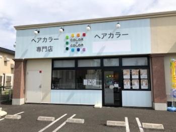カラカラ ラーレ東村山店(COLOR COLOR)(東京都東村山市/美容室)