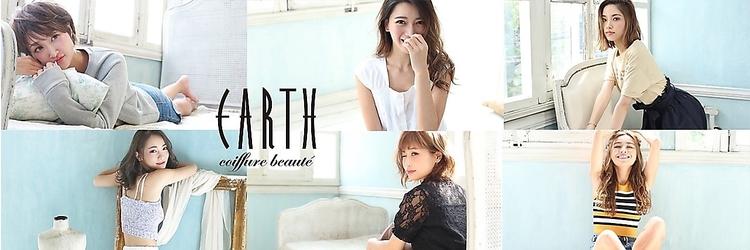 アース 大分セントポルタ店(HAIR&MAKE EARTH) image