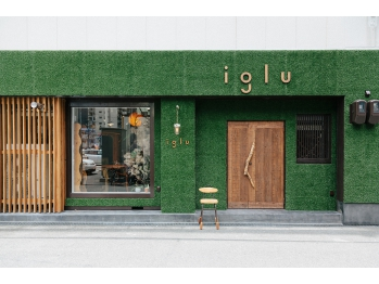 イグルー(iglu)