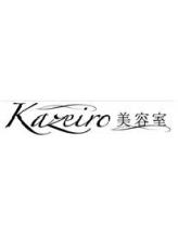 カゼイロ美容室(Kazeiro)