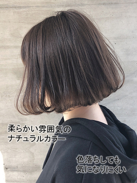 モテヘアスタイル☆小顔柔らかニュアンスボブカット