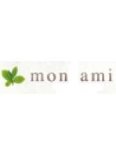 モンアミ (mon ami)