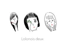 ロロネードゥー 野田阪神(Lolonois deux)の詳細を見る