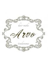 アルボ(Arvo)