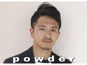 パウダー(powder)(東京都渋谷区)