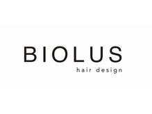 ビオラス(BIOLUS)の詳細を見る
