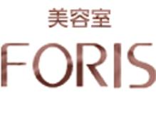 フォーリス(FORIS)