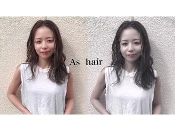 アズ ヘアー(As hair)(大阪府大阪市中央区/美容室)