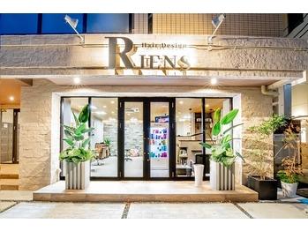 リエンス(RIENS)(岡山県岡山市北区/美容室)