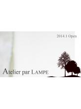 アトリエパーランプ(Atelier par LAMPE)