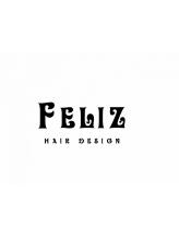 フェリース 蒲田店(Feliz hair design)