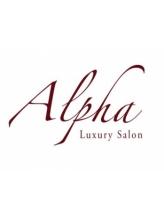アルファ(alpha)