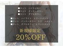 Canopus hair&make up 青葉台店