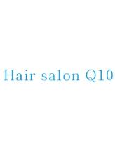ヘアーサロン キュート(hair salon Q10)