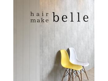ベル(belle)(鹿児島県鹿児島市/美容室)