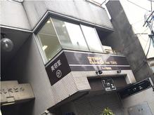 駅チカ☆当店は2Fです。リーズナブルな価格設定も嬉しい♪