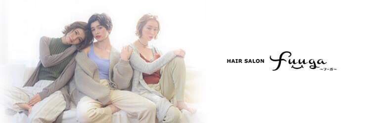 ヘアーサロン フーガ せんげん台店(HAIR SALON fuuga)のアイキャッチ画像