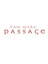 ヘアメイク パッセージ(hair make passage)