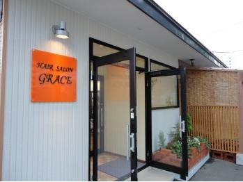 ヘアーサロン グレイス(HAIR SALON GRACE)