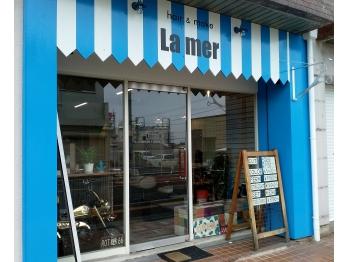 ラメール(La.mer)(大阪府貝塚市/美容室)