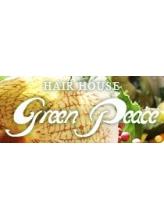 ヘアーハウス グリーンピース(Hair House green peace)