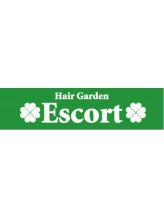 ヘアーガーデン エスコート(Hair Garden Escort)