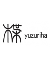 楪(yuzuriha)
