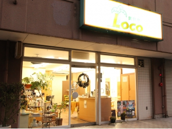 ロコ(Loco)