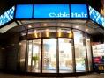 キュービックヘア 千田店(CubicHair)