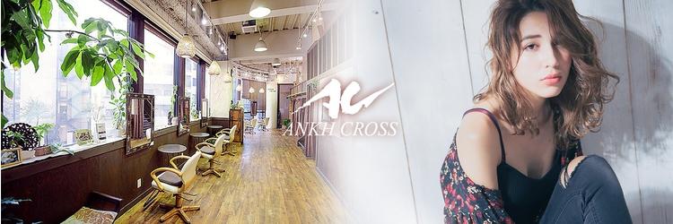 アンク クロス 池袋東口店(ANKHCROSS)のアイキャッチ画像