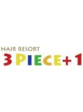 ヘアーリゾート スリーピースプラスワン(Hair Resort 3pice+1)
