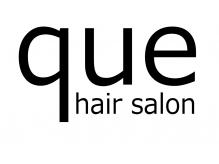 ヘアサロンキュー(hair salon que)