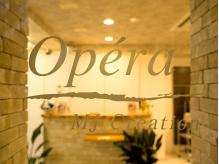 オペラ 上牧店(opera)