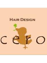 ヘアーデザイン セロ(Hair design cero)