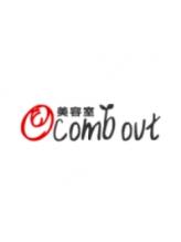 美容室 コームアウト(combout)