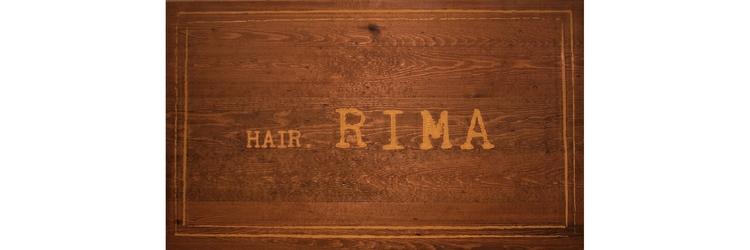 リマ(RIMA) (東京都/美容室)