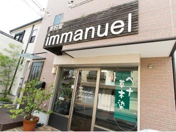 美容室 インマヌエル(immanuel)(大阪府堺市東区/美容室)