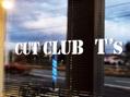 カットクラブティーズ(CUT CLUB T's)(美容院)