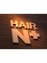 ヘアーエヌプラス (HAIR N+)