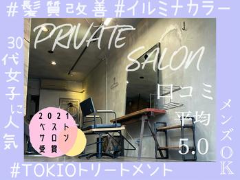 ビューティフォワーアンリミット(BEAUTY FOUR UN-LIMIT)(東京都渋谷区)