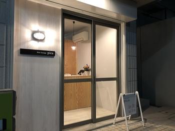 ヘアーラウンジピカ(Hair lounge pica)(千葉県市川市/美容室)