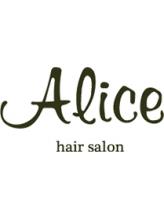 アリス(Alice)