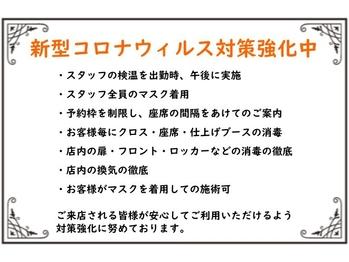 カラーサロン フロウ(color salon Froh)(神奈川県横浜市都筑区/美容室)