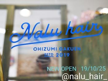 ナルヘアー(NALU HAIR)(東京都練馬区/美容室)