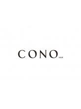 コノヘアー(CONO HAIR)