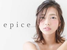 epice 麻生1号店【エピス】